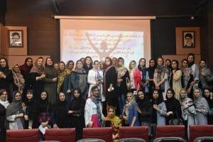 عکس دسته جمعی سمینار زنان توانمند